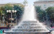Сегодня в Минске начали работать фонтаны