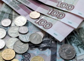 Резервы России упали ниже $400 миллиардов впервые за пять лет