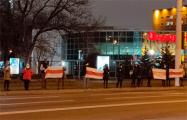 Минчане выстроились в цепь солидарности возле кинотеатра «Беларусь»