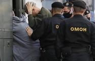 Посольство США: Задержания мирных белорусов опровергают утверждения, что никто не хочет протестовать
