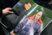 Берлускони подарил Путину покрывало