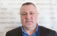 Леонид Судаленко: Для меня суд над лидерами РЭП остался закрытым