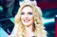 «Королева красоты Гродно» поделилась секретом очарования