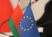 ЕС хочет быстрее договориться Беларусью по вопросам партнерства