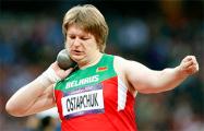 Чемпионка мира отказалась сниматься в ролике в поддержку Лукашенко