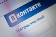 «ВКонтакте» удалила из паблика MDK шутку о смерти Фриске