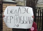 Белорусские «Зеленые» пикетировали в Москве «Росатом»