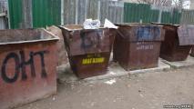 На мусорках Могилева появились логотипы БТ