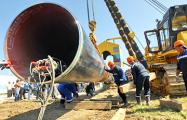 Кипр, Греция и Израиль подписали «историческое» соглашение о газопроводе