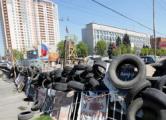Ключевые здания Луганска захвачены диверсантами и боевиками