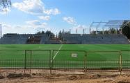 Как теперь выглядит стадион, который Чиж закрыл на реконструкцию пять лет назад