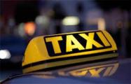 Минских таксистов призывают к забастовке