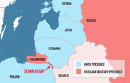 The Daily Beast: А что насчет российских транспортных средств в лесу в Беларуси?