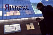 «Яндекс» объявил войну мошенническим сайтам