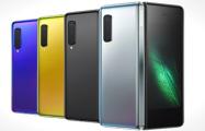 Samsung представила гнущийся смартфон