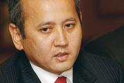 Французская прокуратура попросила выдать России экс-главу БТА-банка
