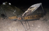 Азербайджан признал, что сбил российский вертолет над Арменией
