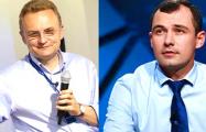 «Самопомич» и «Демальянс» договорились о поддержке самого рейтингового кандидата в президенты Украины