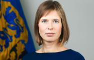 Керсти Кальюлайд: Мы, эстонцы, несчитаем, чтонаша страна маленькая