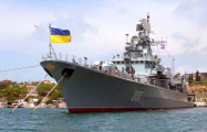 В Одессе вышел в море будущий корабль ВМС Украины