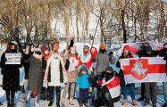 В Вильнюсе прошла акция в поддержку белорусских политзаключенных