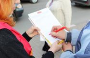Могилевчане отзывают подписи за Лукашенко