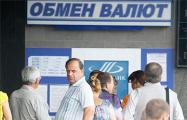 Рекорд с начала года: белорусы продолжает продавать валюту