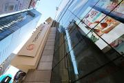 Thomson Reuters представил наиболее перспективные научные направления 2014 года