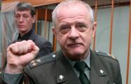 Экс-полковник ГРУ Квачков намерен защитить докторскую после освобождения