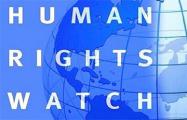 Human Rights Watch: В Беларуси происходит наступление на свободу мирных собраний