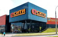 «Корона» выкупила у «Евроторга» крупный торговый центр за $50 миллионов