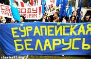 Белорусы защищают Европу от «русского мира»