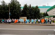 Медики Минского научно-практического центра хирургии вышли на акцию солидарности