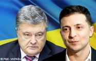 Чего ждать от дебатов Порошенко и Зеленского