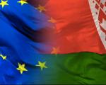 ЕС и РБ почти согласовали текст соглашения по реадмиссии
