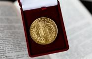 Сто лауреатов стипендии «президента» отказались от нее