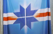 Верховный суд рассмотрит дело об отказе в регистрации БХД после «выборов»
