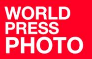 World Press Photo: названы лучшие фотографии 2018 года