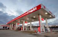 «Лукойл» не намерен компенсировать Беларуси потери из-за налогового маневра