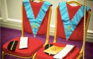 СМИ: Создана масонская Великая ложа Беларуси