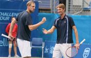 Белорус Бурый и уругваец Бехар вышли во 2-й круг турнира в Португалии