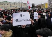 Лукашенко: «Тунеядцы» должны знать, что их используют в самых корыстных целях