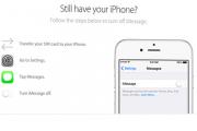 Сервис Apple решит проблему с пропадающими сообщениями iMessage