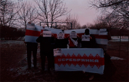 Акции солидарности прошли по всему Минску