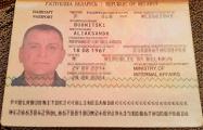 «Пропал 11 августа, нашли мертвым якобы возле «Риги»