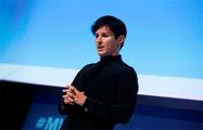 Дуров объявил о закрытии блокчейн-проекта TON