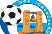 Три крымских клуба приняты в Российских футбольный союз