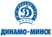 Фанаты «Динамо» устроили драку с ОМОНом в Новополоцке