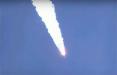 SpaceX запустила спутник для американских ВВС