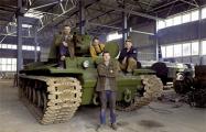 Как белорусская семья восстанавливает легендарные танки